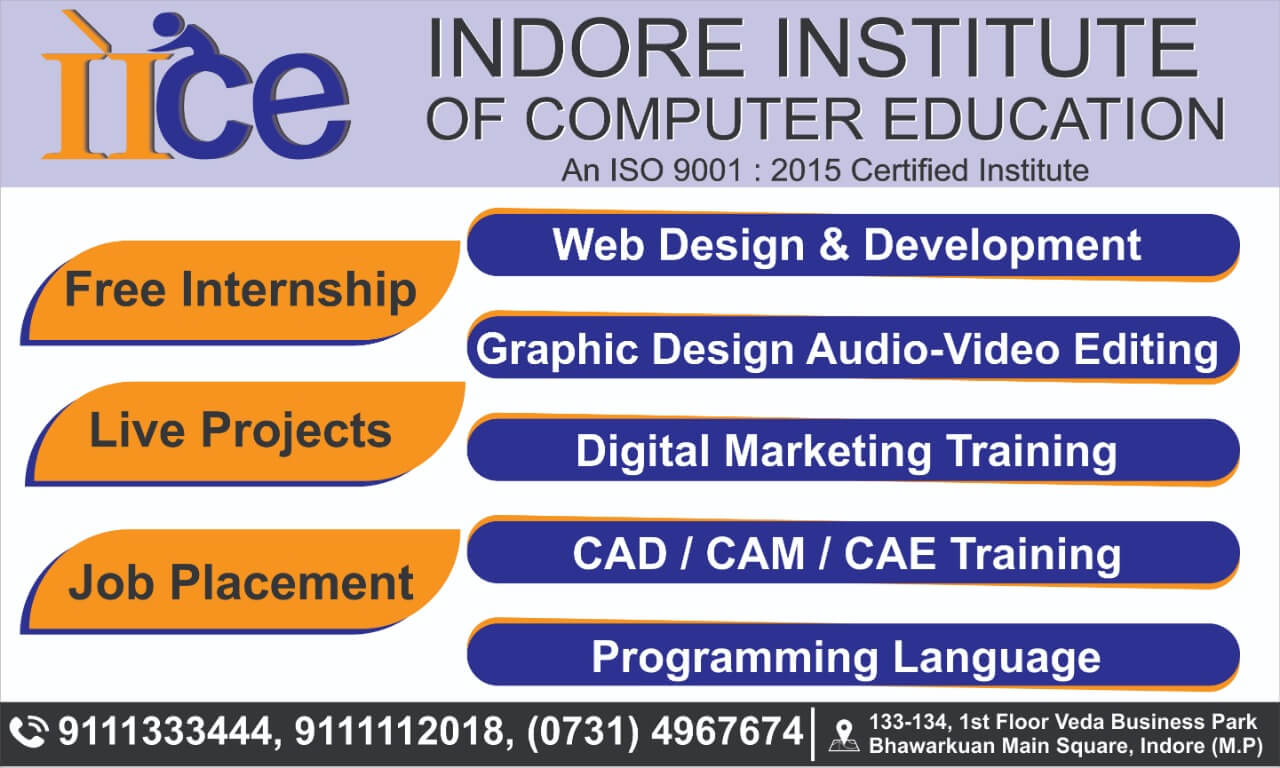 Incredible Graphic Design Institute Graphic Design Courses In Indore Complete Home Design Collection Epsylindsey Bellcom